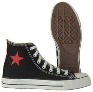 All Star Estrela