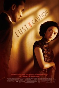 lust-caution-movie-poster